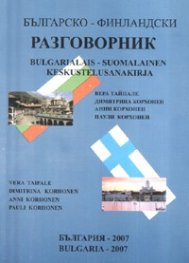 Българско-финландски разговорник