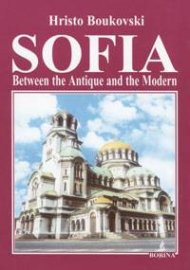 Sofia: Between the antique and the modern