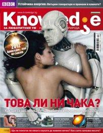 BBC Knowledge; бр.24/декември 2011