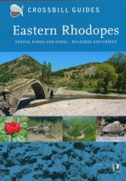 Crossbill Guides Eastern Rhodopes: Nestos, Evros and Dadia - Bulgaria and Greece