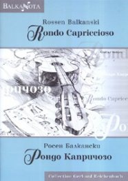 Рондо Капричозо