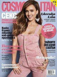 Cosmopolitan 9/2019