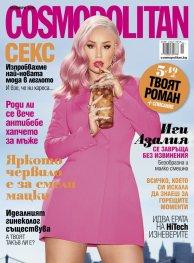 Cosmopolitan 10/2019
