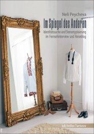 Im Spiegel des Anderen