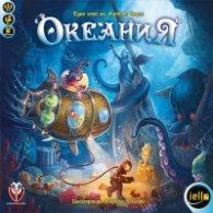 Океания - Настолна игра