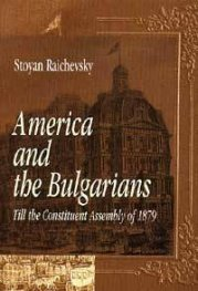 America and the Bulgarians