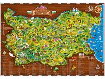 Детска карта България