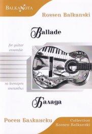 Балада за китарен ансамбъл