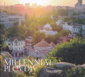 A guide to Millennial Plovdiv