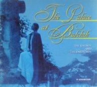 The palase at Balchik/Балчишкият дворец/