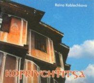 Koprivchtitsa/Копривщица на френски език/