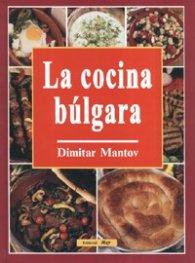 La cocina bulgara
