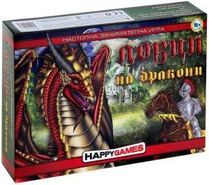 Ловци на дракони. Настолна занимателна игра