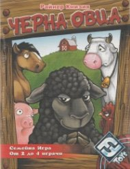 Черната овца TY02