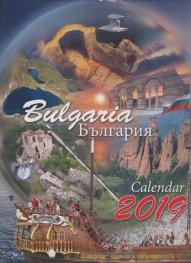 Стенен календар 2019: България