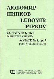Соната №1, оп.7 за цигулка и пиано