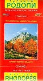 Туристическа карта Западни Родопи
