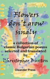 Flowers don't grow singly -  a collection of classic Bulgarian poems selected and translated by Cristopher Buxton