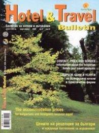 Hotel & Travel Bulletin; Бр.2 / 2005