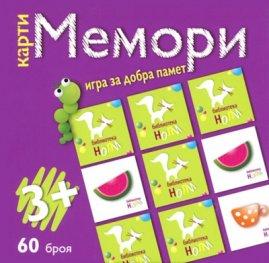 Карти Мемори: Игра за добра памет. 3+