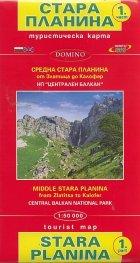 Туристическа карта Стара планина 1 част