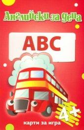 Английски за деца / Карти за игра