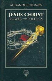 Jesus Christ power and politis