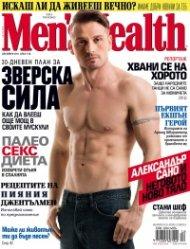 Men's Health 12/2015