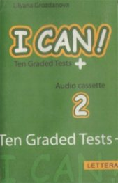 Касета № 2: I Can! Ten Graded Tests +