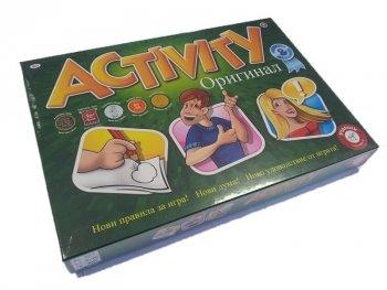 Activity - Настолна игра