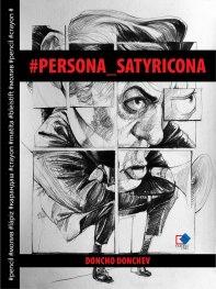 #Persona_Satiricona