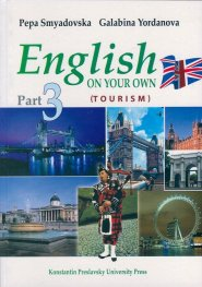 English on your own - part 3 Tourism