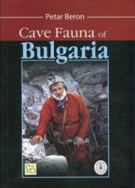 Cave Fauna Bulgaria