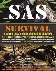 Survival. Как да оцеляваме при всякакви условия