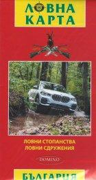 Ловна карта България: 46 ловни стопанства; 140 ловни сдружения