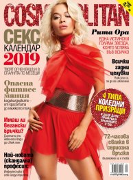 Cosmopolitan 1/2019