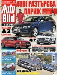Auto Bild; Бр.315/27 септември 2012