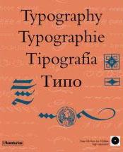 Typographis Decoration+CD