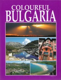 Colorful Bulgaria
