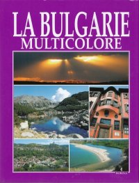 La Bulgarie multicolorе