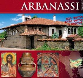 Arbanassi/ немски, френски, руски
