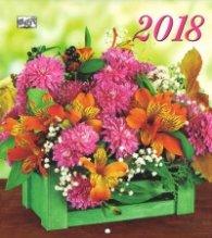 Календар 2018: Цветя