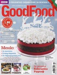 BBC GoodFood; Бр.78 / 20 декември 2012