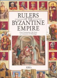 Rulers of the Byzantinie Empire